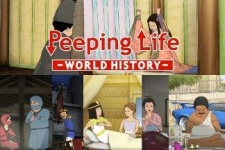 image of anime Peeping Life World History