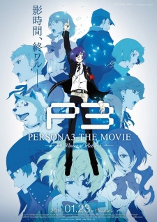 image of anime Persona 3 The Movie 4