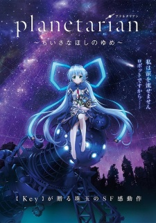 image of anime Planetarian - Man of the Stars