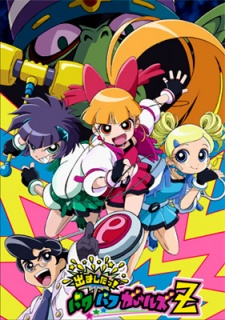 image of anime Power Puff Girls Z