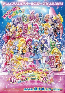 image of anime Precure All Stars Movie Spring Carnival