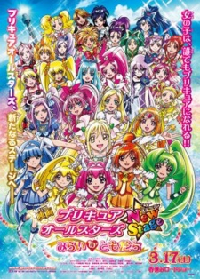 image of anime Precure All Stars New Stage: Mirai no Tomodachi