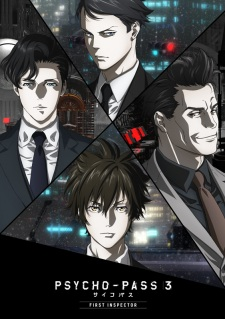 image of anime Psycho-pass 3 - First Inspector