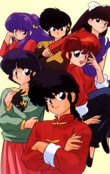 image of anime Ranma OAVs