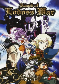 image of anime Record of Lodoss War: Chronicles of the Heroic Knight