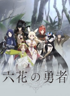 image of anime Rokka no Yuusha