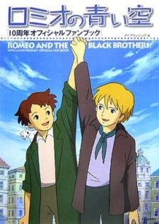 image of anime Romeo and The Black Brothers