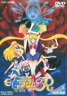 image of anime Sailor Moon S The Movie