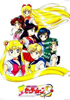 image of anime Sailor Moon S