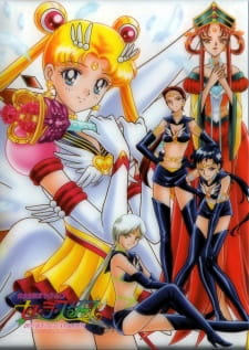 image of anime Sailor Moon Sailor Stars