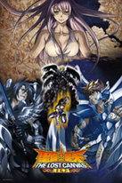 image of anime Saint Seiya: The Hades Chapter - Elysion