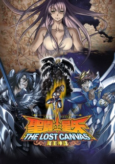 image of anime Saint Seiya: The Lost Canvas - Meiou Shinwa Season 2