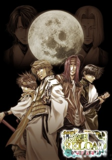 image of anime Saiyuki Reload Burial (OVA)