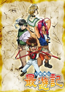 image of anime Saiyuki