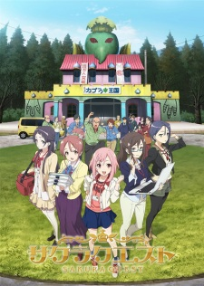 image of anime Sakura Quest