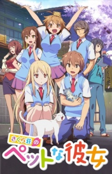 image of anime Sakurasou no Pet na Kanojo