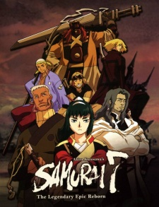 image of anime Samurai 7