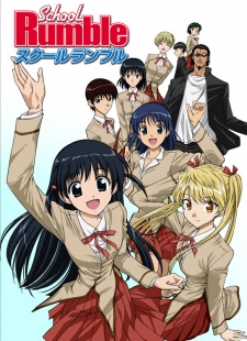 image of anime School Rumble 2nd Term