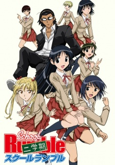 image of anime School Rumble Ni Gakki