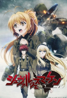 image of anime Schwarzesmarken