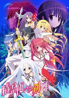 image of anime Seirei Tsukai no Blade Dance