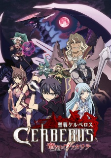 image of anime Seisen Cerberus