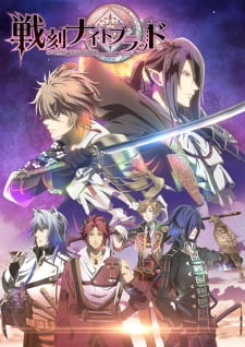 image of anime Sengoku Night Blood