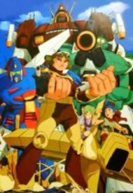 image of anime Sentou Mecha Xabungle