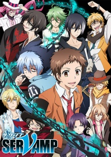 image of anime Servamp