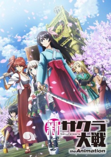 image of anime Shin Sakura Taisen The Animation