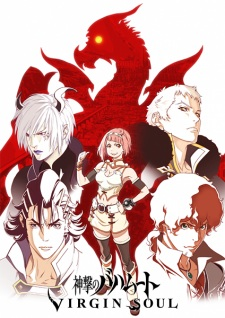 image of anime Shingeki no Bahamut - Virgin Soul