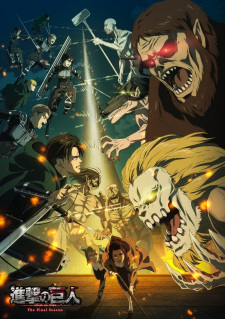 image of anime Shingeki no Kyojin (Season 4)