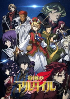 image of anime Shoukoku no Altair
