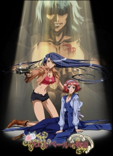 image of anime Sisters of Wellber