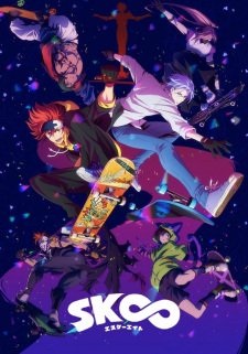 image of anime SK8 the Infinity
