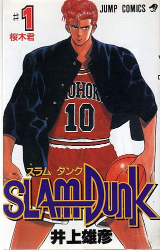 image of anime Slam Dunk