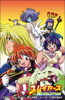 image of anime Slayers Revolution