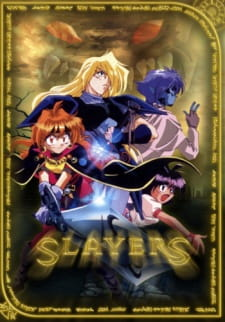 image of anime Slayers