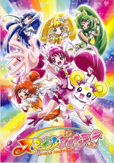 image of anime Smile Precure!