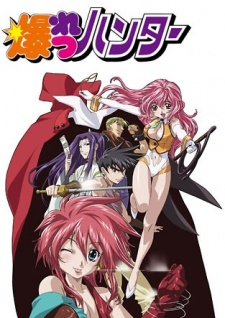 image of anime Sorcerer Hunters TV