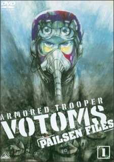 image of anime Soukou Kihei Votoms: Pailsen Files