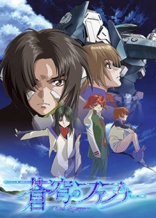 image of anime Soukyuu no Fafner