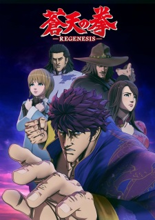 image of anime Souten no Ken