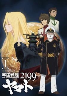 image of anime Space Battleship Yamato - WWII Sequence