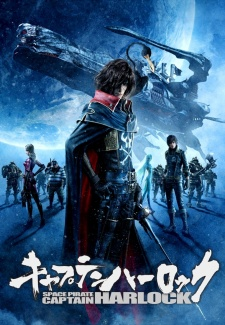 image of anime Space Pirate Captain Harlock