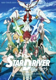 image of anime Star Driver