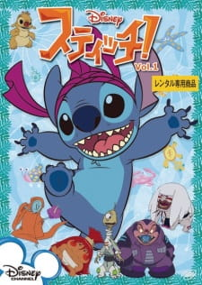 image of anime Stitch and Yuna