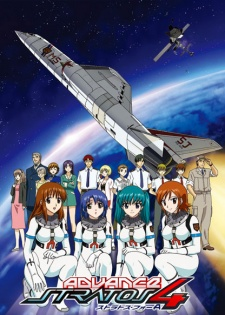 image of anime Stratos 4 Advance