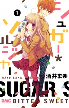 image of anime Sugar Soldier