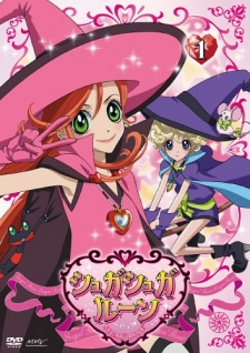 image of anime Sugar Sugar Rune